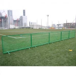 外野フェンス 特別セール品 テニスフェンス兼用 B-753 人気の定番