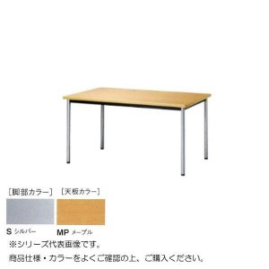 <title>ニシキ工業 ATB MEETING TABLE テーブル 脚部 シルバー 天板 超目玉 メープル ATB-S7575K-MP</title>