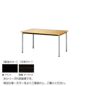 <title>ニシキ工業 ATB MEETING TABLE テーブル 脚部 推奨 ブラック 天板 ダークウッド ATB-B7575K-DW</title>
