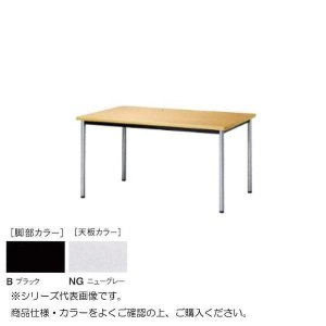 <title>ニシキ工業 ATB MEETING TABLE テーブル 卓越 脚部 ブラック 天板 ニューグレー ATB-B7575K-NG</title>