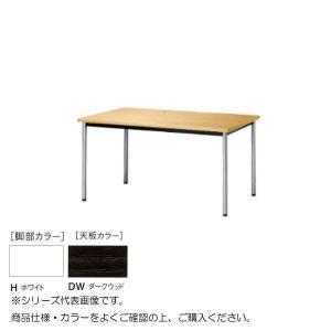 ニシキ工業 ATB MEETING TABLE 本物 テーブル 日本正規品 天板 ATB-H7575K-DW 脚部 ダークウッド ホワイト