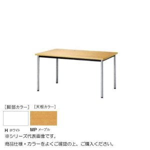 <title>ニシキ工業 限定タイムセール ATB MEETING TABLE テーブル 脚部 ホワイト 天板 メープル ATB-H7575K-MP</title>