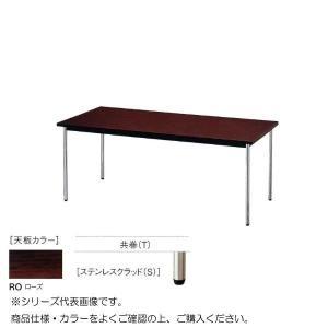 ニシキ工業 AK MEETING 全店販売中 評判 TABLE ローズ AK-7575TS-RO テーブル 天板
