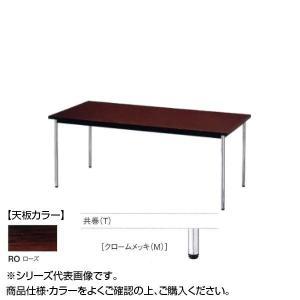 NEW ニシキ工業 AK MEETING TABLE 天板 ローズ テーブル 35%OFF AK-0909TM-RO