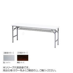 ニシキ工業 売り込み SAT FOLDING TABLE テーブル シルバー 脚部 天板 贈与 ローズ SAT-S1845S-RO