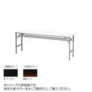 <title>ニシキ工業 ストアー SAT FOLDING TABLE テーブル 脚部 ダークグレー 天板 ローズ SAT-D1845S-RO</title>