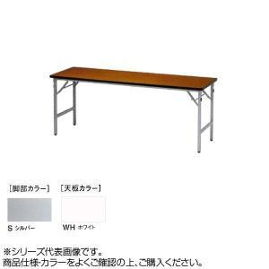 <title>ニシキ工業 SAT FOLDING TABLE テーブル 脚部 シルバー 天板 人気ブランド多数対象 ホワイト SAT-S1860TN-WH</title>