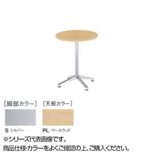 <title>ニシキ工業 HD AMENITY REFRESH テーブル 脚部 シルバー 商品 天板 ペールウッド HD-S600R-PL</title>