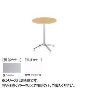 <title>ニシキ工業 HD AMENITY REFRESH テーブル ブランド買うならブランドオフ 脚部 シルバー 天板 オフホワイト HD-S600R-OW</title>