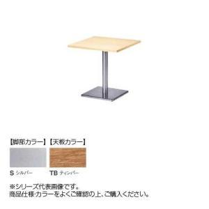 <title>ニシキ工業 高品質新品 RNK AMENITY REFRESH テーブル 脚部 シルバー 天板 ティンバー RNK-S0606K-TB</title>