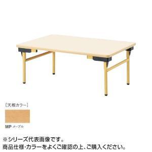 <title>ニシキ工業 EW EDUCATION FACILITIES テーブル 天板 メープル EW-0960L-MP 配送員設置送料無料</title>