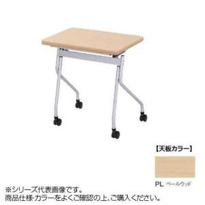 完売 ニシキ工業 PJ EDUCATION FACILITIES ペールウッド 1着でも送料無料 天板 テーブル PJ-K6545-PL
