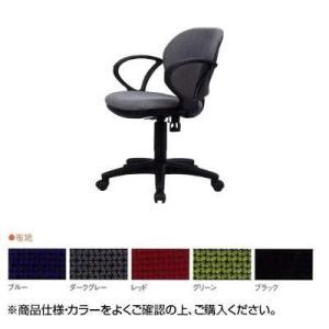 ニシキ工業 KE CHAIR LOBBY KE-921A チェアー 安心の実績 高価 買取 強化中 高額売筋