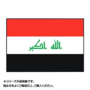 <title>世界の国旗 万国旗 超特価SALE開催 イラク 140×210cm</title>