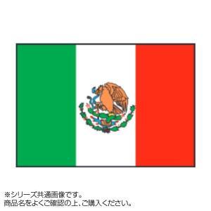 世界の国旗 万国旗 メキシコ 90×135cm ハイクオリティ 格安SALEスタート