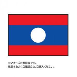 <title>世界の国旗 万国旗 購買 ラオス 140×210cm</title>