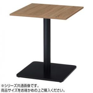 オフィス家具 高品質新品 アイアンフレーム カフェテーブル 引出物 75×75×70cm 角型 RGT7575-KKA