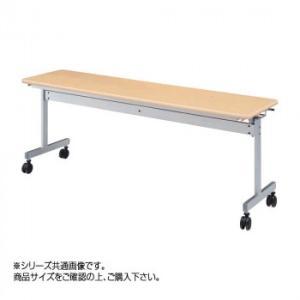 オフィス家具 スタックテーブル 150×45×70cm KV1545-NN ナチュラル ストア 数量は多