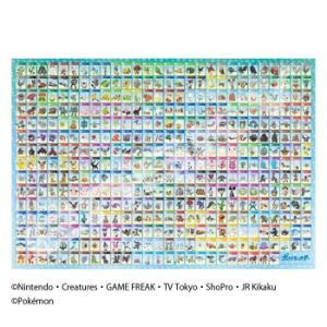 ジグソーパズル 500ラージピース ポケットモンスター ガラル図鑑 No.001〜No.400 500T-L28 bkworld