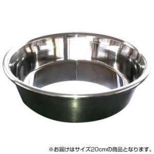 日本製 燕の職人が造る ステンレス製 ペット用皿型食器 20cm SS-200|bkworld