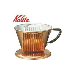 Kalita(カリタ) 銅製コーヒードリッパー 102-CU 05009|bkworld