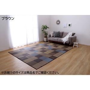 純国産 売れ筋ランキング 日本製 袋織 い草ラグカーペット 定番の人気シリーズPOINT(ポイント)入荷 ブラウン DX京刺子 裏:不織布 約191×300cm