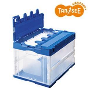 まとめ 折りたたみコンテナふた付き 気質アップ 40L ブルー×透明 激安通販ショッピング