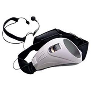 格安SALEスタート TOA メーカー直売 ハンズフリー拡声器 ER-1000
