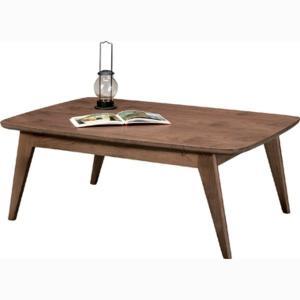 リビングこたつテーブル 大幅にプライスダウン 〔Kenny〕ケニー 長方形 105cm×75cm 本体 Kenny105WALN 木製 国内在庫