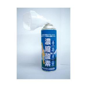 (まとめ)オカモト 濃縮酸素 サンソクン濃縮酸素 1561A〔×10セット〕