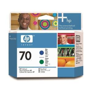 <title>まとめ HP70 プリントヘッド ブルー 販売実績No.1 グリーン C9408A 1個 〔×3セット〕</title>