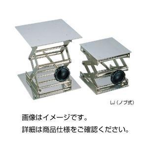 <title>まとめ ラボラトリージャッキ 現品 ノブ式 LJ-15〔×3セット〕</title>