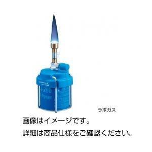 <title>まとめ 入手困難 ラボガス〔×3セット〕</title>