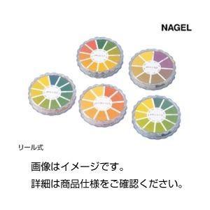 <title>まとめ 日本正規代理店品 ナーゲルリール式pH試験紙 pH4〜7〔×10セット〕</title>