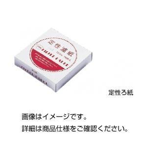 無料サンプルOK まとめ 定性ろ紙No.1 18.5cm 『1年保証』 〔×20セット〕 1箱100枚入