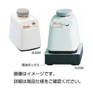 小型ミキサー 予約販売 ◆高品質 N-40M