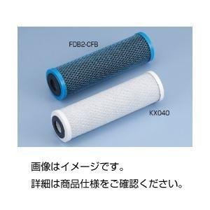 まとめ 上品 新品未使用正規品 活性炭フィルター FDB2-CFB〔×10セット〕