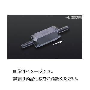 まとめ 特売 スプリング式ボールチェックバルブ 返品交換不可 SL88PE〔×10セット〕
