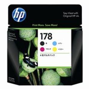 最新 業務用5セット HP ヒューレット パッカード インクカートリッジ 4色パック 早割クーポン CR281AA 〔HP178〕 純正