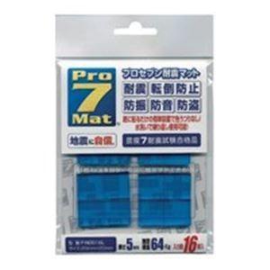 <title>業務用10セット 商い プロセブン 耐震マット P-N2016L 16枚</title>