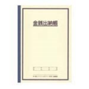 <title>業務用200セット アピカ 『1年保証』 金銭出納帳 HK21 A5</title>