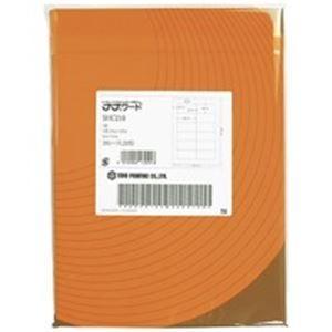 業務用3セット 東洋印刷 ブランド品 ワープロラベル ナナ SHC-210 500枚 A4 激安特価品