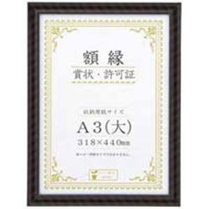 送料0円 業務用2セット 大仙 金ラック-R 訳あり商品 箱入J335C3400 A3大 10枚
