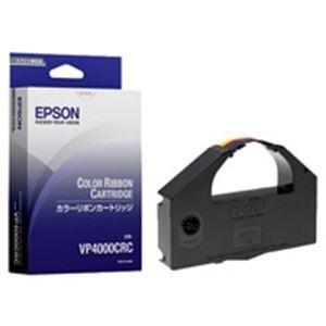 業務用5セット 売り出し EPSON エプソン リボンカートリッジ 今ダケ送料無料 VP4000CRC