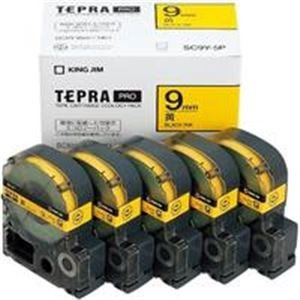 業務用5セット キングジム テプラ 今季も再入荷 PROテープ ラベルライター用テープ 〔幅:9mm〕 イエロー SC9Y-5P 黄 内祝い 5個入り