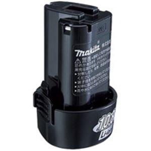 ディスカウント 業務用3セット 送料無料カード決済可能 マキタ リチウムイオンバッテリーA-48692