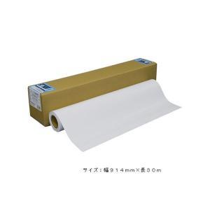 桜井 2020春夏新作 インクジェット スーパー合成紙糊付 専門店 SYPM914T 914mm×30m