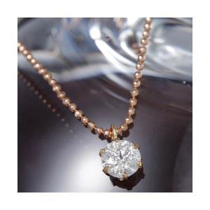 K18PG 卸売り 0.4ct一粒ダイヤモンドペンダント ネックレス 185310 休日 18金ピンクゴールドネックレス 約40cm