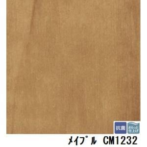 サンゲツ 店舗用クッションフロア メイプル 新発売 大規模セール 182cm巾×7m 品番CM-1232 サイズ
