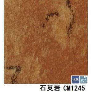 <title>サンゲツ 店舗用クッションフロア 石英岩 品番CM-1245 サイズ 182cm巾×7m 永遠の定番モデル</title>